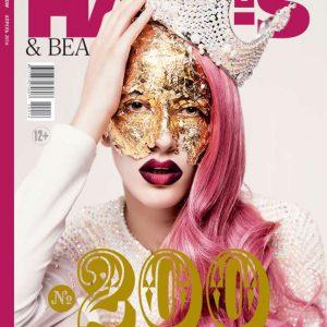 Новый выпуск журнала HAIR`S