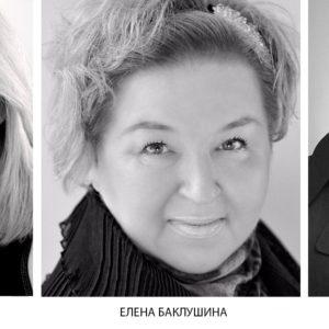 9 – 11 июня семинар по повышению квалификации для парикмахеров от звезд индустрии красоты