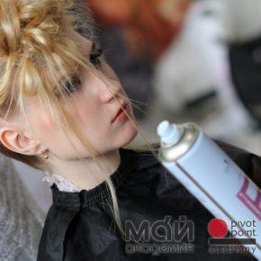 Открытый чемпионат по парикмахерскому искусству