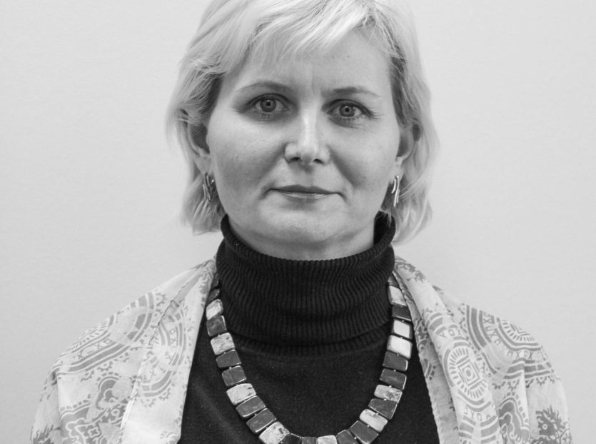 Копылова Татьяна